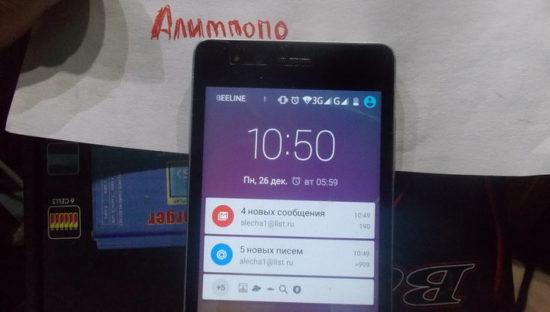 Смартфон из Китая - экран