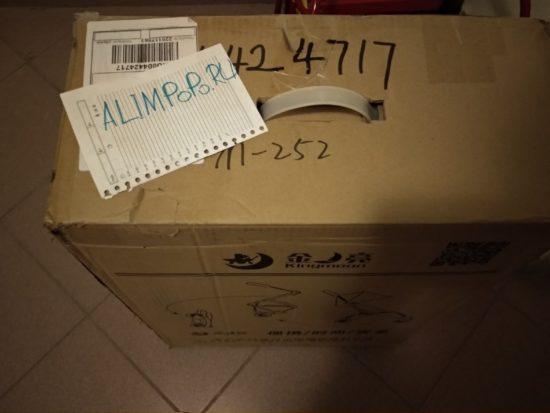 Коляска в упаковке-посылке с Али
